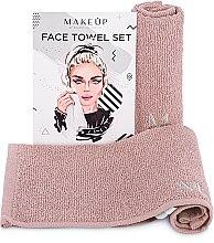 """Духи, Парфюмерия, косметика Дорожный набор полотенец для лица, бежевые """"MakeTravel"""" - Makeup Face Towel Set"""