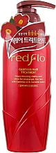 Духи, Парфюмерия, косметика Маска для волос - Somang Redflo Camellia Hair Treatment