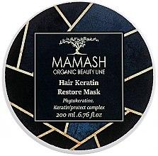Духи, Парфюмерия, косметика Маска для волос с кератином - Mamash Organic Hair Keratin Restore Mask