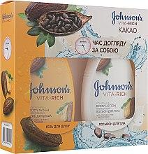 "Парфумерія, косметика Набір ""Какао"" - Johnson's Vita-Rich (sh/gel/250ml + b/lot/250ml)"