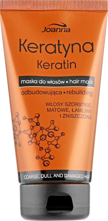 Маска для волос с кератином - Joanna Keratin Hair Mask