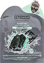 """Духи, Парфюмерия, косметика Тканевая маска для лица """"Уголь и морская соль"""" - Freeman Detoxifying Sheet Mask"""