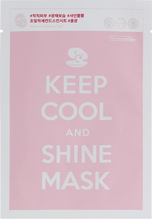 Маска для лица, осветляющая - Keep Cool Shine Intensive Brightening Mask  — фото N1