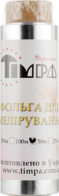 Фольга алюминиевая для окрашивания 0,12х50м, 14мкм - Timpa Украина