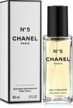 Духи, Парфюмерия, косметика Chanel N5 Eau Premiere - Парфюмированная вода (сменный блок)