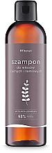 Духи, Парфюмерия, косметика Шампунь для сухих и нормальных волос - Fitomed Herbal Shampoo For Dry And Normal Hair
