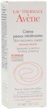 Духи, Парфюмерия, косметика Крем для сверхчувствительной и сухой кожи - Avene Peaux Hyper Sensibles Skin Recovery Cream