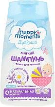 Духи, Парфюмерия, косметика Шампунь для малышей с первых дней жизни без слез - Happy Moments Дракоша