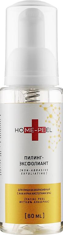 Безабразивный пилинг-эксфолиант для лица с АНА и РНА кислотами (8%) - Home-Peel Non-Abrasive Exfoliant