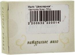 """Духи, Парфюмерия, косметика Мыло """"Шоколадное"""" - Harmonia Soap"""