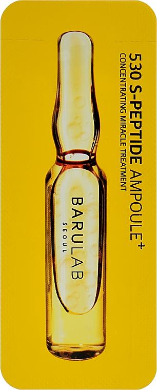 Сыворотка в ампулах восстанавливающая с пептидами - Barulab 530 S-Peptide Ampoule
