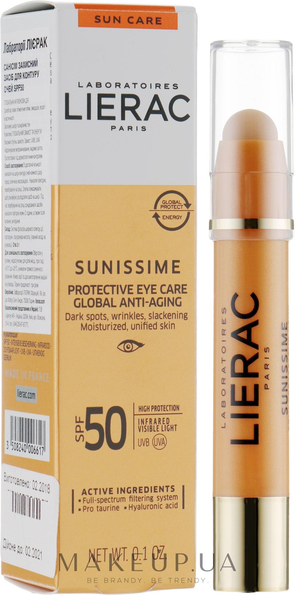 Бальзам для области вокруг глаз - Lierac Sunissime Protective Eye Care Anti-Age Global SPF50 — фото 3g