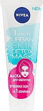 """Духи, Парфюмерия, косметика УЦЕНКА Термо-маска """"Сужение пор за 1 минуту"""" - Nivea Daily Essentials 1 Minute Urban Detox Mask *"""