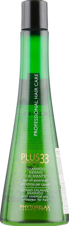 Деликатный шампунь - Phytorelax Laboratories Plus 33 Dermo calming