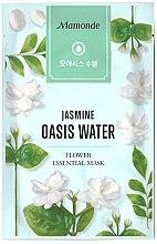 Духи, Парфюмерия, косметика Тканевая маска для лица - Mamonde Flower Essential Mask Jasmine Oasis Water