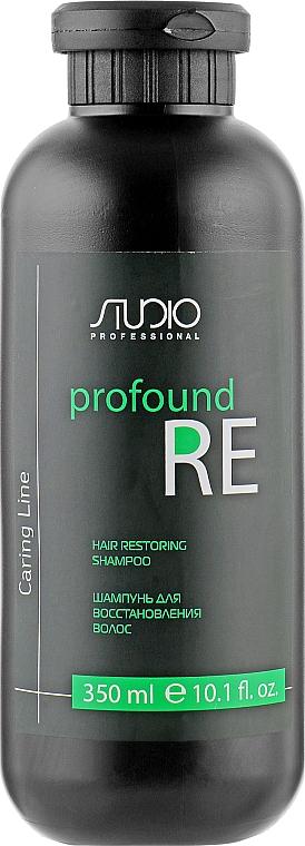 Шампунь для восстановления волос - Kapous Professional Caring Line Profound Re Shampoo