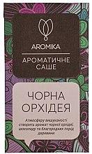 """Духи, Парфюмерия, косметика Ароматическое саше """"Черная орхидея"""" - Aromika"""