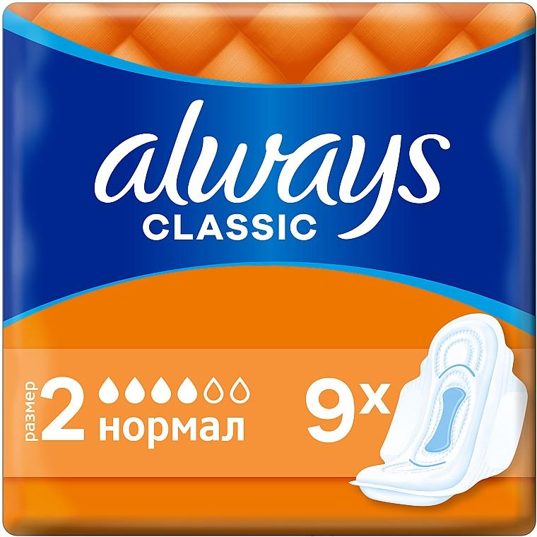 Гигиенические прокладки, размер 1, 9шт - Always Classic Normal