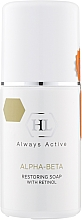 Духи, Парфюмерия, косметика Обновляющее мыло - Holy Land Cosmetics Alpha-Beta & Retinol Restoring Soap
