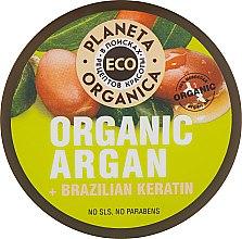 """Духи, Парфюмерия, косметика Маска для волос """"Интенсивное восстановление"""" - Planeta Organica Organic Argan+Brazilian Keratin"""