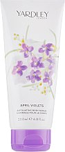Духи, Парфюмерия, косметика Скраб для тела - Yardley English April Violets Body Scrub
