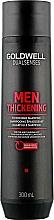 Духи, Парфюмерия, косметика Укрепляющий шампунь для мужчин с гуараной и кофеином - Goldwell DualSenses For Men Thickening Recharge Complex Shampoo