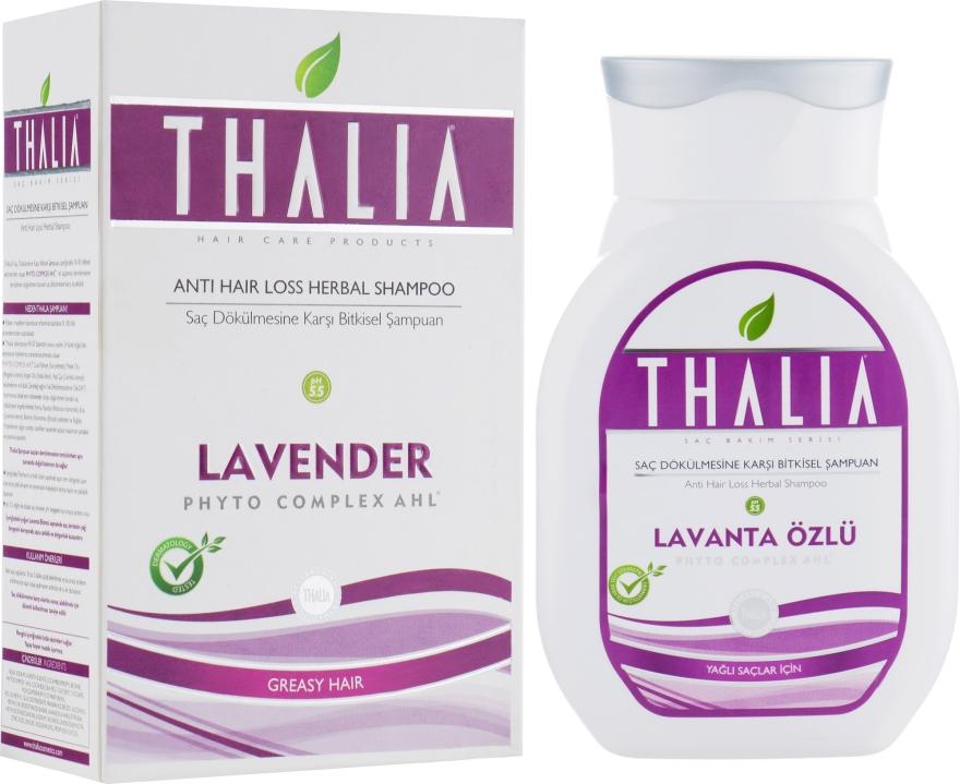 "Шампунь для волос ""Лаванда"" - Thalia Anti Hair Loss Shampoo"
