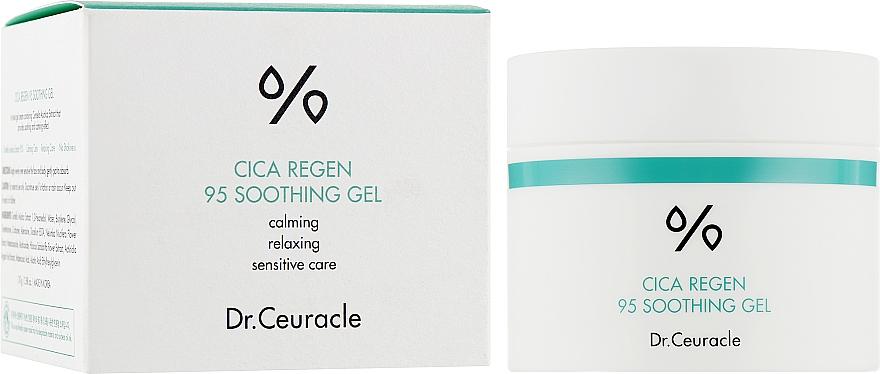 Успокаивающий гель для лица с центеллой азиатской - Dr.Ceuracle Cica Regen 95 Soothing Gel