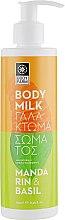 "Духи, Парфюмерия, косметика Молочко для тела ""Мандарин и базилик"" - Bodyfarm Body Milk Mandarin & Basil"