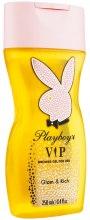 Духи, Парфюмерия, косметика Playboy VIP For Her - Гель для душа