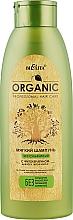 Духи, Парфюмерия, косметика Мягкий бессульфатный шампунь с фитокератином - Bielita Organic