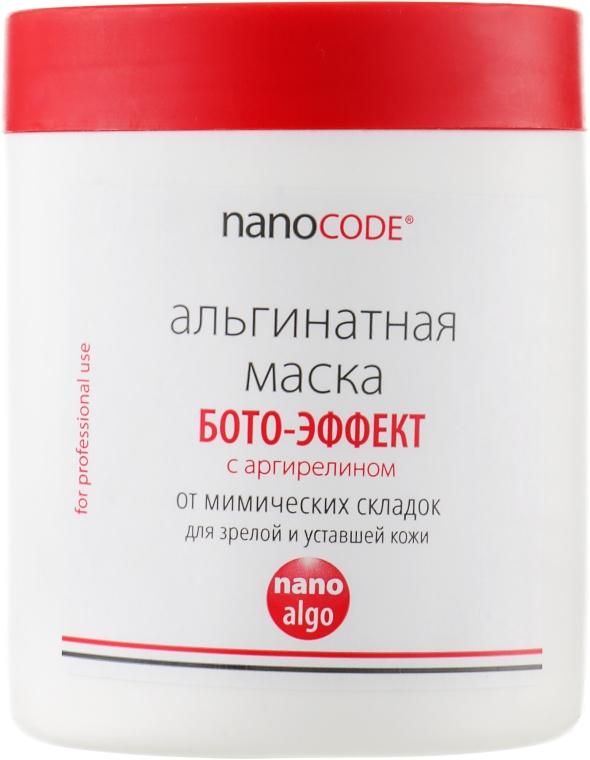 """Альгинатная маска """"Бото-Эффект"""", с аргерилином - NanoCode Algo Masque"""