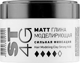 Духи, Парфюмерия, косметика Глина моделювальна для волосся, сильна фіксація - Estel ST 4G Hair Modeling Clay Strong Hold Matt