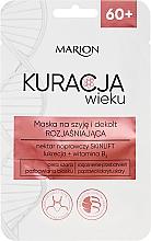 Духи, Парфюмерия, косметика Осветляющая маска для шеи и декольте - Marion Age Treatment Mask 60+