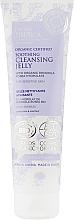 Духи, Парфюмерия, косметика Очищающее желе для лица - Natura Siberica Organic Certified Soothing Cleansing Jelly