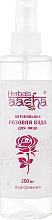 Духи, Парфюмерия, косметика Натуральная розовая вода - Aasha Herbals Gel
