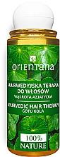 Духи, Парфюмерия, косметика Аюрведическое лечение для волос - Orientana Ayurvedic Hair Therapy