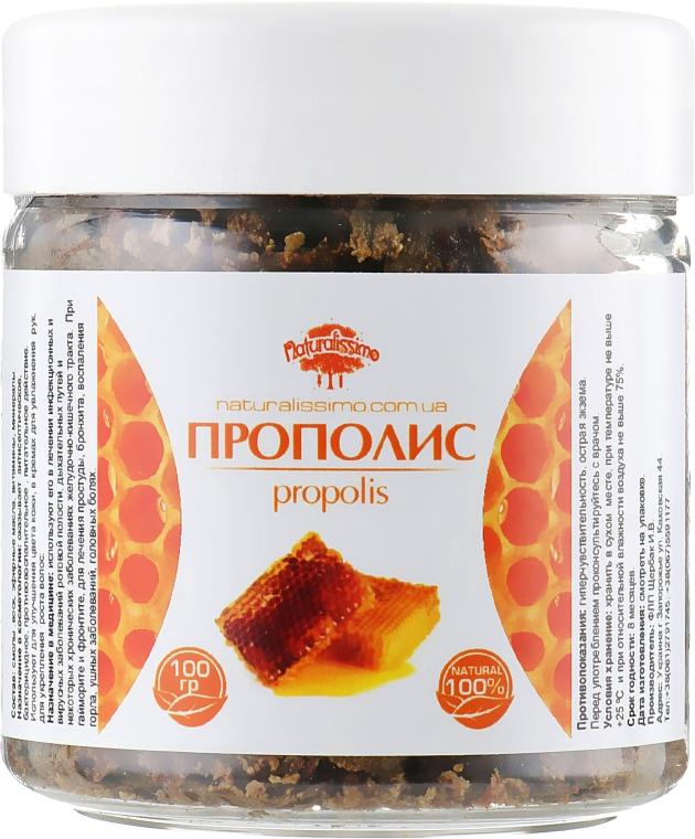 Прополис - Naturalissimo Propolis