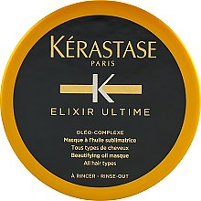 Питательная маска - Kerastase Elixir Ultime Beautiful Oil Masque — фото N6