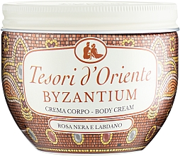 Духи, Парфюмерия, косметика Tesori d`Oriente Byzantium Body Cream - Крем для тела