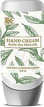 "Духи, Парфюмерия, косметика Крем для рук ""Чайное дерево"" - Brazil Keratin Hand Cream With Tea Tree Oil"