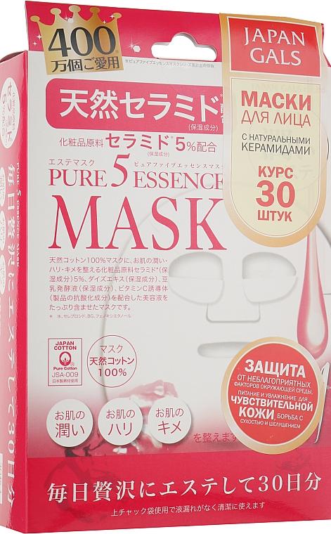 Маска для лица c натуральными керамидами - Japan Gals Pure5 Essential Natural Ceramide