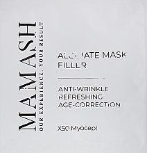 Моделирующая альгинатная маска-филлер моментального действия для заполнения мимических морщин и улучшения матрикса - Mamash Alginate Mask Filler — фото N1
