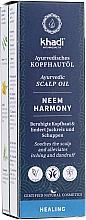 Духи, Парфюмерия, косметика Аюрведическое масло для кожи головы - Khadi Ayurvedic Scalp Oil Neem Harmony