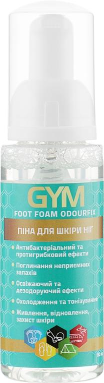 Антибактериальная пена для ног - GYM Foot Foam Oudorfix