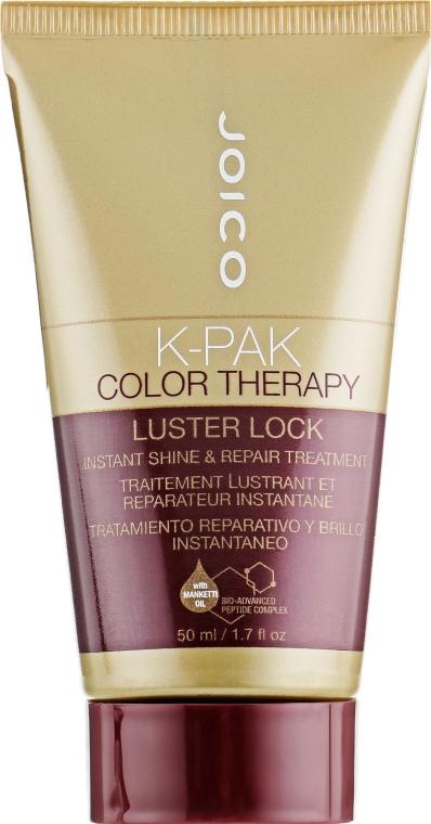 Маска «Сияние Цвета» для поврежденных окрашенных волос - Joico K-Pak Color Therapy Luster Lock