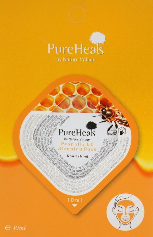 Ночная увлажняющая маска для лица с экстрактом прополиса - PureHeal's Propolis 80 Sleeping Mask Capsule