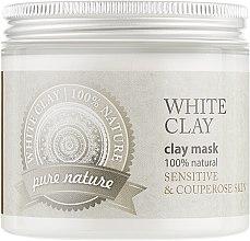 Духи, Парфюмерия, косметика Белая косметическая глина - Organique Argillotherapy White Clay