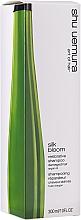 Духи, Парфюмерия, косметика Шампунь восстанавливающий для поврежденных волос - Shu Uemura Art Of Hair Silk Bloom Restorative Shampoo