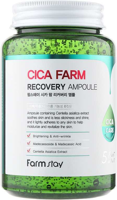 Ампульная сыворотка с центеллой азиатской - FarmStay Cica Farm Recovery Ampoule